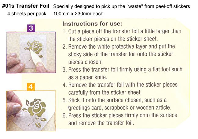 Transfer Foil - click to order